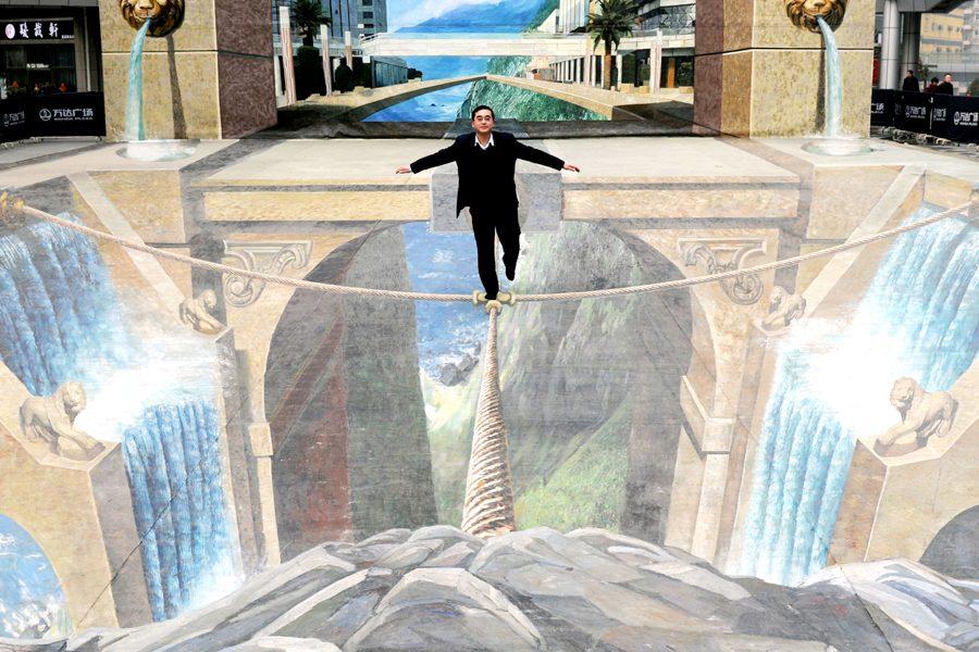 illustration de l'article sur les peintures en trompe l'oeil
